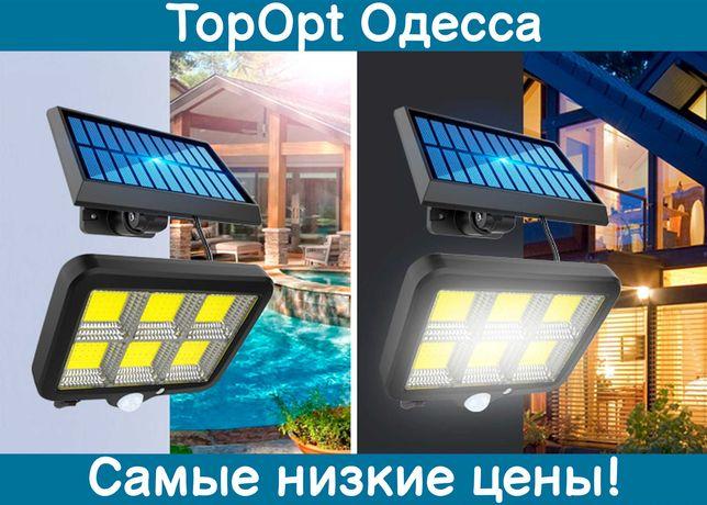 Фонарь уличный на солнечной батарее аккумуляторный Solar BK128-6COB