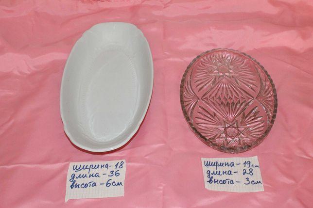 Набор из двух блюд:  керамика и стекло.
