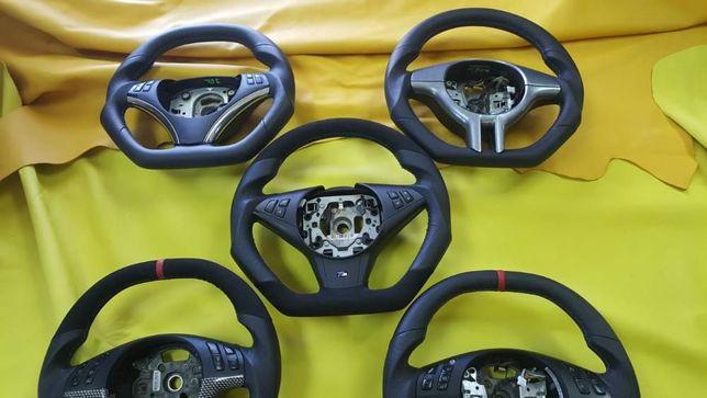 obszywanie i modyfikacja kierownic samochodowych zgorzelec