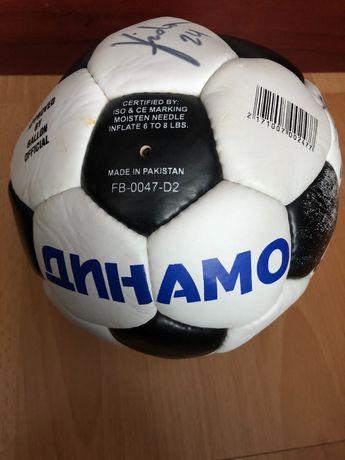 Мяч Динамо Киев з подписями