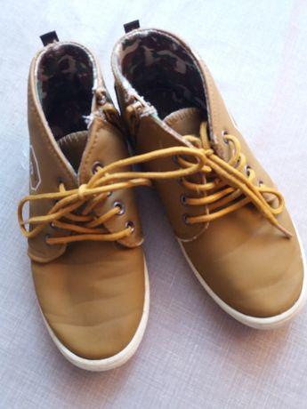 Buty chłopięce rozmiar 28