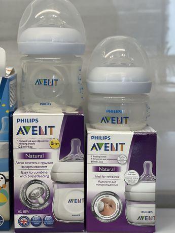 Philips Avent бутылочка бутылка соски