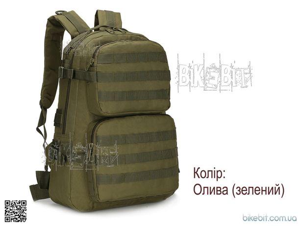 Штурмовой тактический рюкзак 40л Assault mod.07 Oxford D600 Армейский