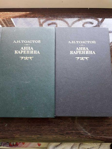 Анна Каренина Толстой