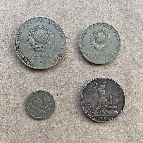 Срочно! Коллекция монет Царская Россия Рейх европа арабские азия