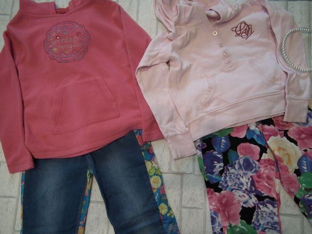Mega zestaw ubrania dla dziewczynki 128 - 134 cm okazja + gratis