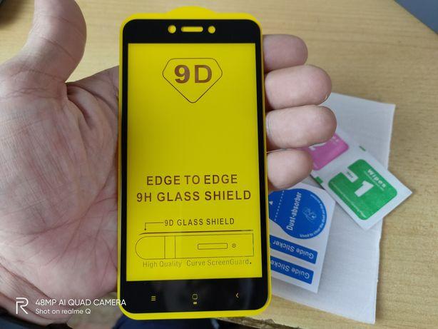 Xiaomi Redmi 4X, Note 8 стекло