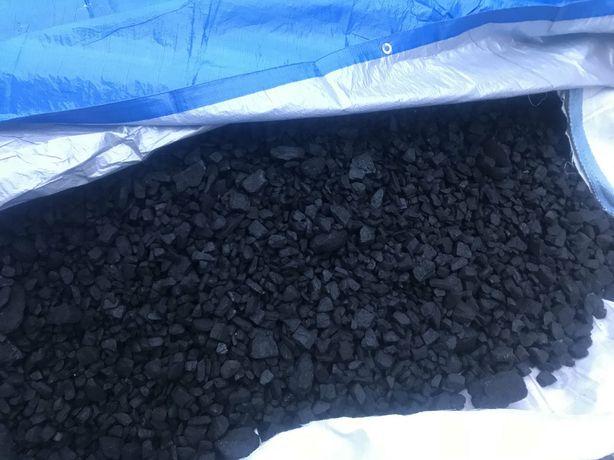 Уголь Пламенный уголь