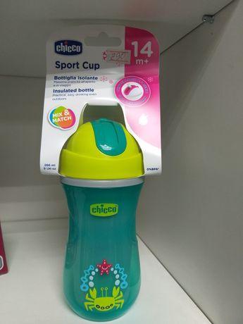 Чашка-поильник термо Chicco Sport Cup 266 мл с 14 месяцев