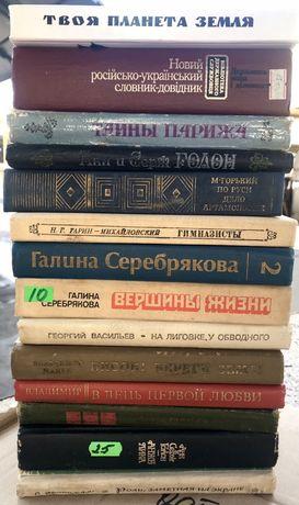 Исторические, Пикуль, Бронте, Толстой, Хаггард, Хемингуэй, Стендаль