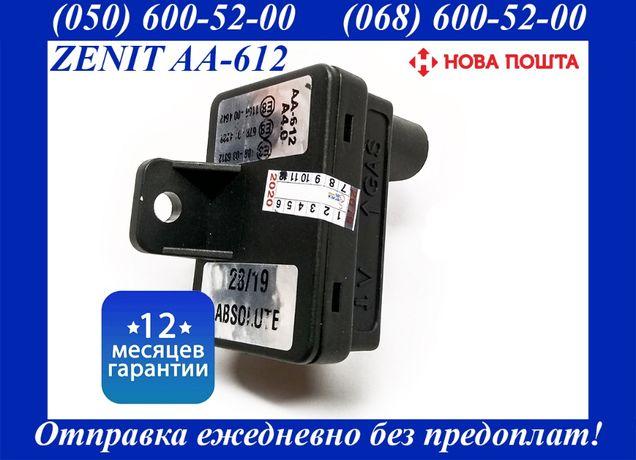 Zenit AA-612 датчик давления газа Мап-сенсор Oscar Torelli Autronic