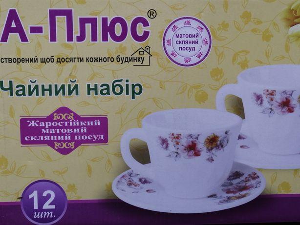 Чайний набір з 12 шт