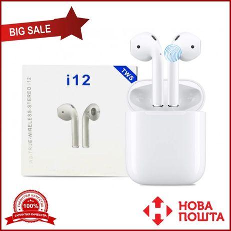 Сенсорные Bluetooth наушники (Airpods) Tws i12