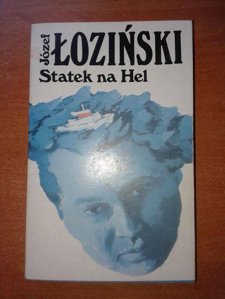 Statek na Hel - Józef Łoziński