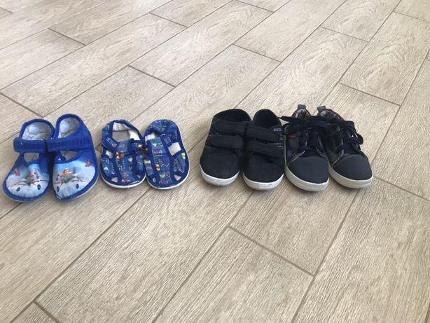 Взуття-тапочки