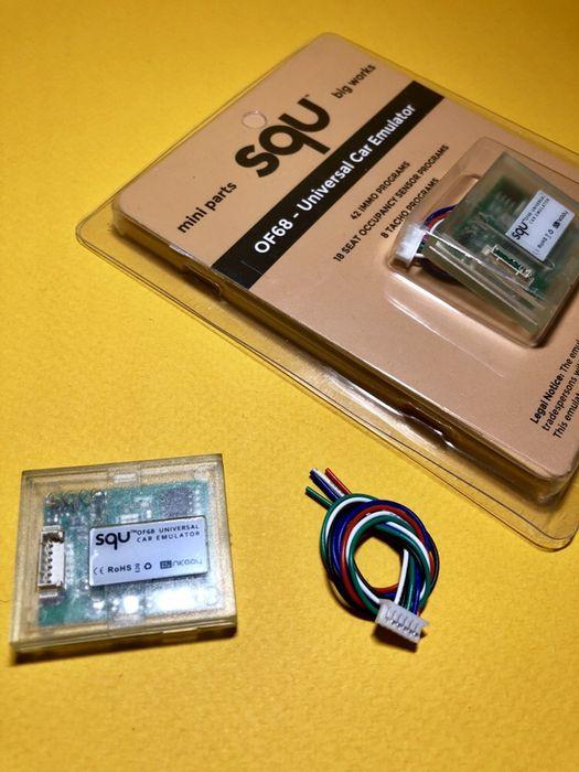 SQU OF68 Julie универсальный эмулятор ІММО сиденье Датчик емулятор