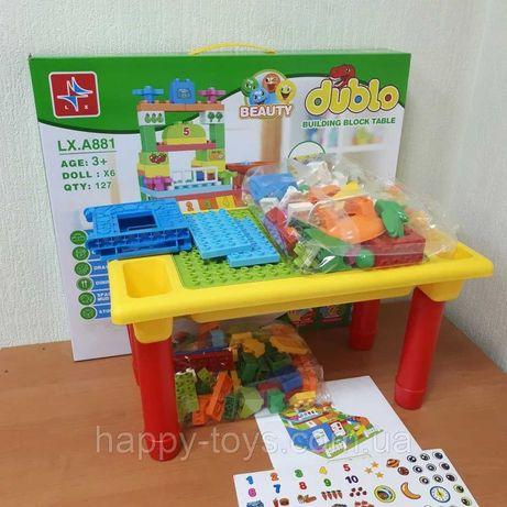 Игровой столик LX.A 881 c блочным конструктором , 127 дет  duplo LEGO