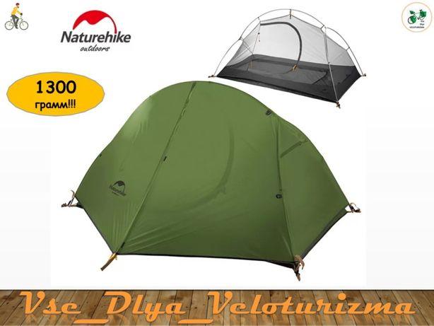Палатка ультралёгкая Naturehike – Spider-1, вес- 1,3 кг! Велотуризм