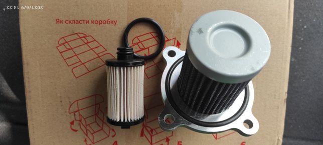 Комплект газовых фильтров KIA K5 LPI, Hyundai Sonata LPI