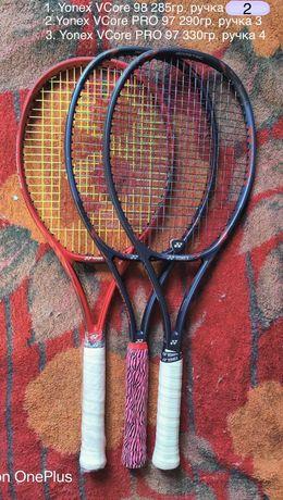 Тенисная ракетка Yonex Vcore 98 и 97 PRO
