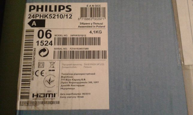 Telewizor Philips 24PHK5210, biały, 24 cale