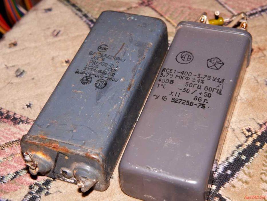 Конденсатор ЛСЕ1-400 7,8 МКФ Староконстантинов - изображение 1