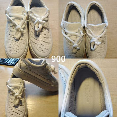 Кроссовки белые кожаные HD shoes