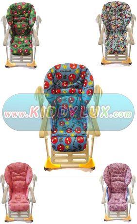 Чехол на стульчик для кормления чикко Chicco polly 2в1