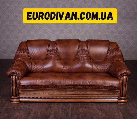Классический кожаный диван Гризли (Грізлі). В наличии. Шкіряний диван