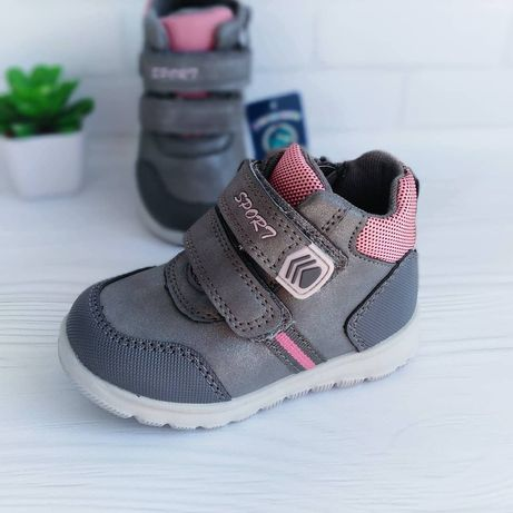 Ботинки демисезонные / черевики /чобітки