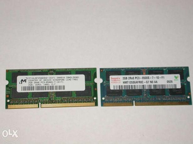 2X memoria ram - 2gb ddr3 2rx8 - 2gb 2rx8 pc3-