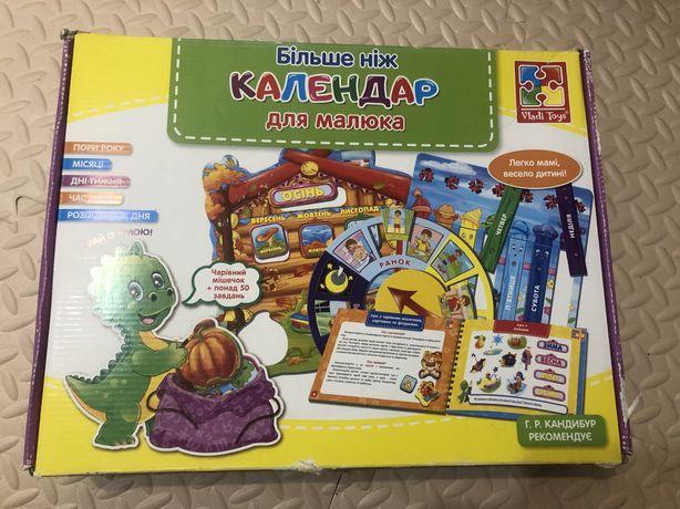 Календар Vladi Toys для малюків розвиваючі навчальні ігри 3 -5 років