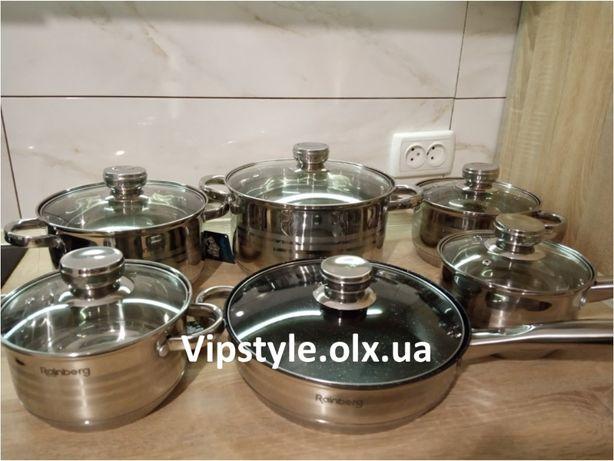 Набор посуды 12 предметов. Кастрюля, Сотейник, Сковорода, Ковш.