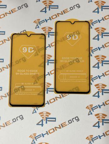 Защитное стекло Xiaomi redmi Note 7 - 9D, Захисне скло
