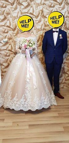Suknia ślubna koronka tren księżniczka 32r 34r 36r