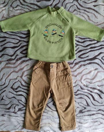 Spodnie ocieplane i polarowa bluza 80
