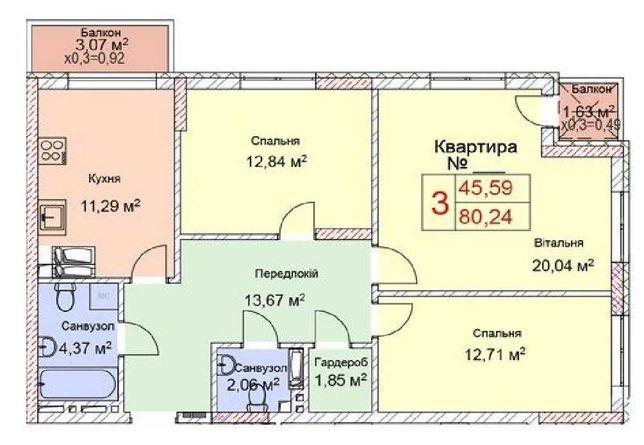 """ВЛАСНИК! Продається БЕЗ КОМІСІЇ 3-на квартира ЖК """"Львівський квартал"""""""