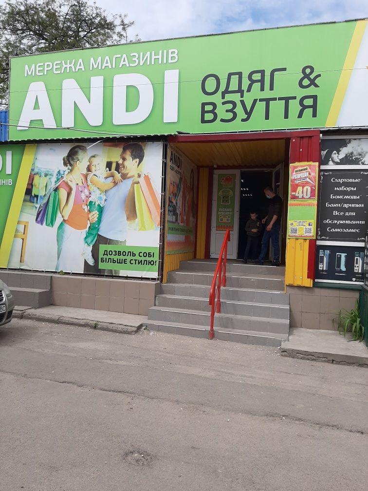 Продаж комерційного приміщення з прибутковим орендним бізнесом.