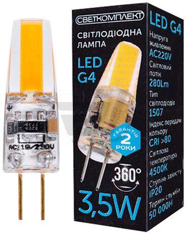 Лампа светодиодная 3.5Ватт капсульная прозрачная G4 220V 4500K
