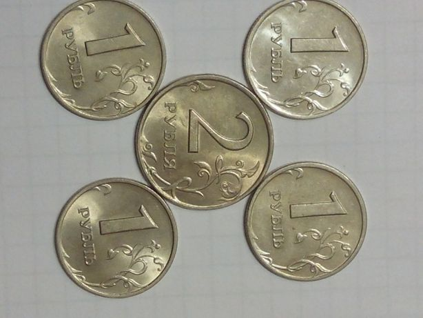 1 и 2 рубля Россия-штемпельный блеск .состояние UNC
