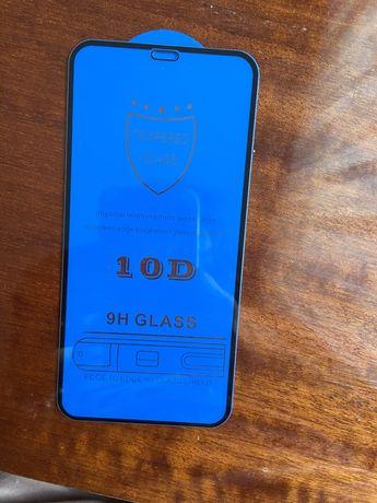 Скло iphone 11