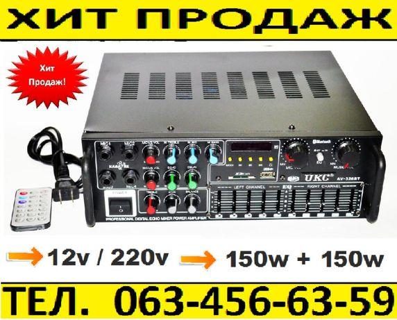 Усилитель звука. Радиоприемник. Bluetooth. Караоке. Мощность 2 х 150w.