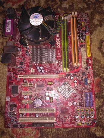 Материнская плата MSI MS-7360 P35+процессор +кулер.(Есть пара дутых ко