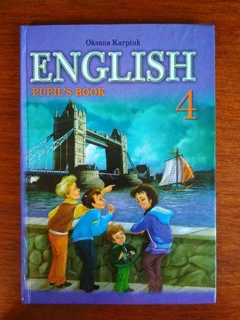 English 4 класс Карпюк