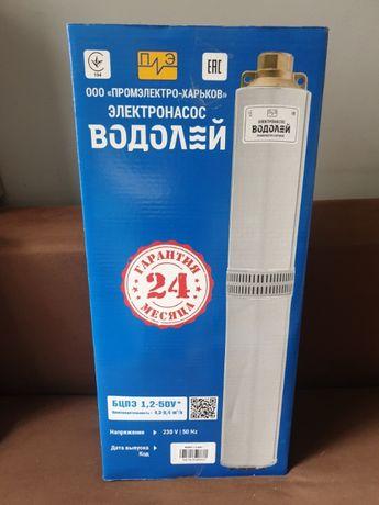 Водолей насос БЦПЭ 1,2-50У центробежный погружной Промэлектро