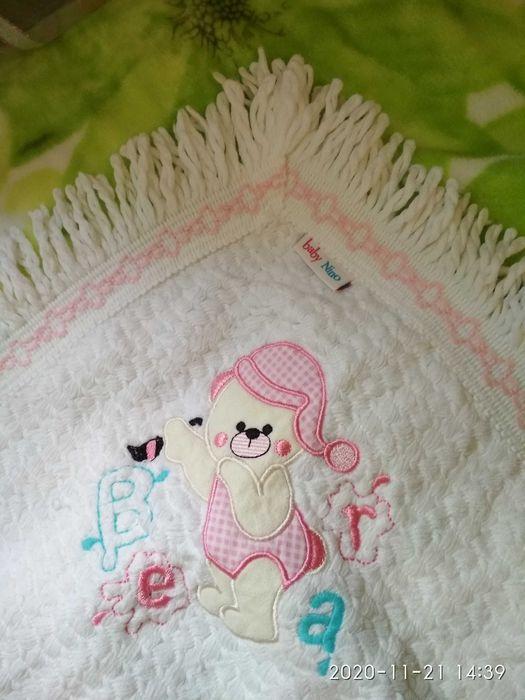Плед  для новонароджих для виписки Борислав - изображение 1