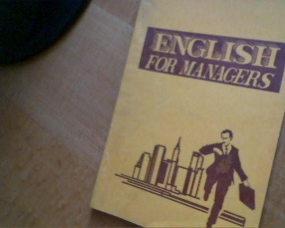 English for Managers / Английский язык для менеджеров.