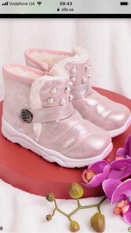 Продам нові гарні черевички