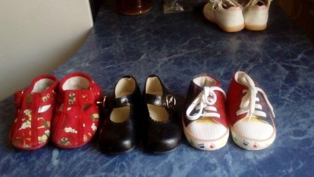 лот туфли до года