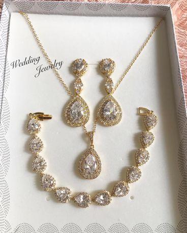 Biżuteria ślubna w odcieniu szampańskie złoto